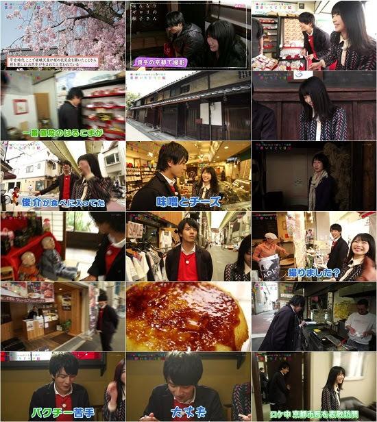 (TV-Variety)(720p) 横山由依 – がはんなり巡る 京都いろどり日記 ep58 180418