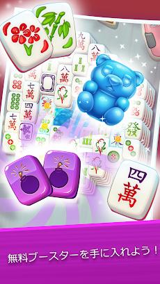 麻雀シティ・ツアーズ 〜マッチングパズルゲーム〜のおすすめ画像3