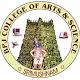 BPJ College of Arts and Science- Teacher App APK