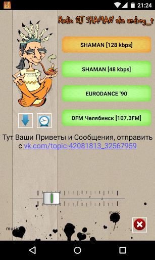 Radio SHAMAN