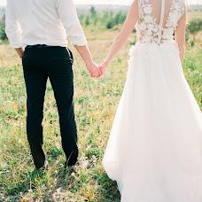 Wedding photographer Arina Fedorova (ArinaFedorova). Photo of 28.09.2018