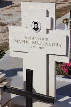 Photo: Шумен, гробът на нашата енориашка монахиня Мария - Магдалина.