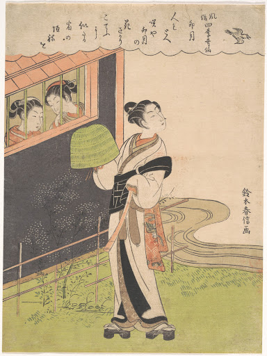 鈴木春信画 虚無僧・「風俗四季歌仙 卯月」|A Flute-Playing Monk (Komusō); The Fourth Month (Uzuki), from the series Fashionable Poetic Immortals of the Four Seasons (Fūzoku shiki kasen)