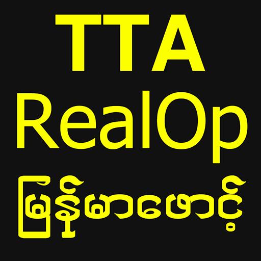 TTA RealOp Myanmar Font 1.1 screenshots 2