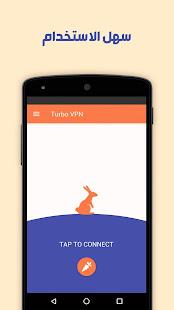 Turbo VPN – Unlimited Free VPN & Fast Security VPN Mod