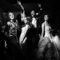 Bröllopsfotograf Vadik Martynchuk (VadikMartynchuk). Foto av 08.08.2018