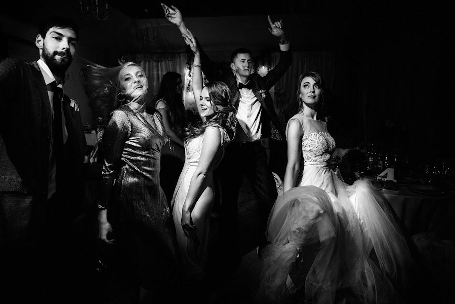 Свадебный фотограф Вадик Мартынчук (VadikMartynchuk). Фотография от 08.08.2018