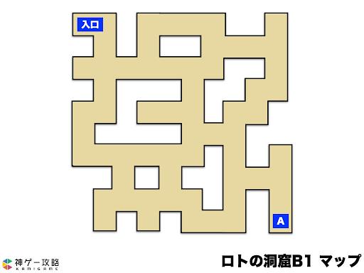 ドラクエ1_ロトの洞窟B1