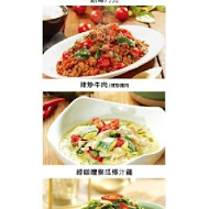 瓦城泰國料理(高雄三越左營店)
