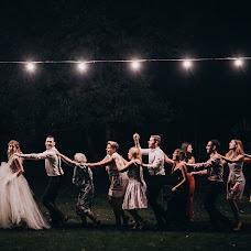 Esküvői fotós Virág Mészáros (virdzsophoto). Készítés ideje: 01.02.2019