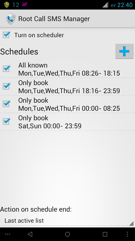 Root Call SMS Manager Screenshot 6