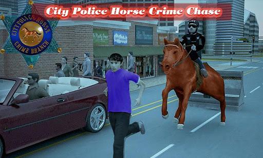 強盗チェイス対犯罪都市警察の馬