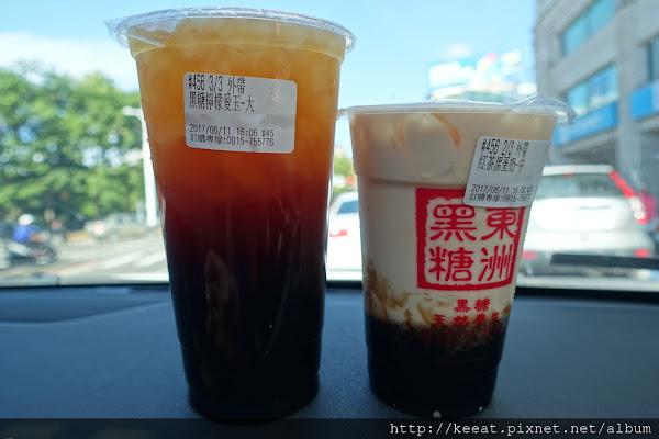 台南在地人的排隊飲品 黑蛋奶 東洲黑糖奶舖 @台南市 @東區