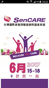台灣銀髮展 - náhled