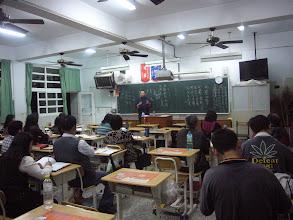 Photo: 20110321實用易經與農民曆研習005