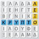 Κρυπτόλεξο στα Ελληνικά icon