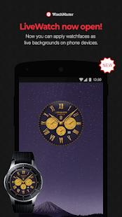 WatchMaster - 시계 모드
