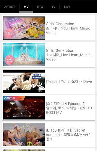 K-pop Music Video - Music9