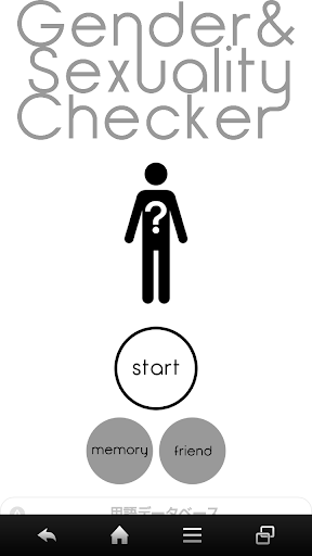Gender and Sexuality Checker