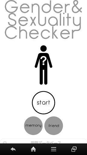 性別和性檢查