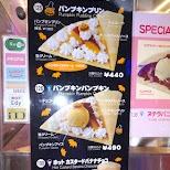 Cafe Crepe Laforet in Tokyo, Tokyo, Japan