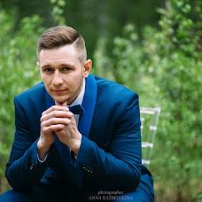 Wedding photographer Anna Razbezhkina (id3294653). Photo of 14.06.2017