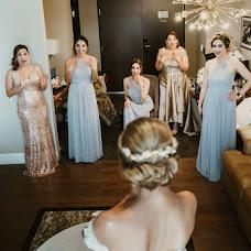 Wedding photographer Milton Rios (miltonrios). Photo of 30.04.2018