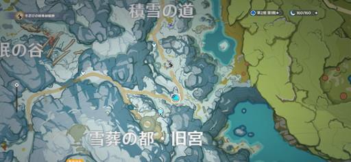雪葬の都・旧宮_マップ