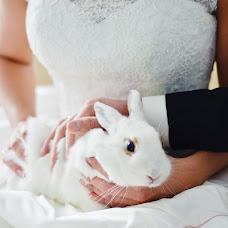 Wedding photographer Anastasiya Udalcova (udaltsova). Photo of 28.10.2016