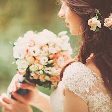 Wedding photographer Evgeniy Nefedov (Foto-Flag). Photo of 30.09.2015