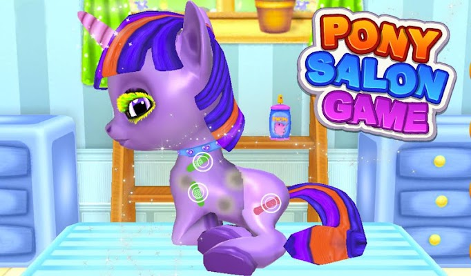 Pony Salon Game - screenshot