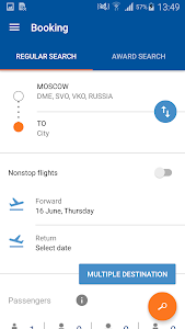 Aeroflot screenshot 3