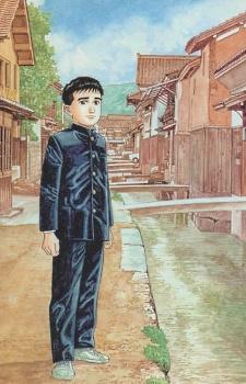 Haruka na Machi e (A Distant Neighbourhood) by Jiro Taniguchi