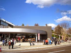 Photo: 道の駅「西山公園」