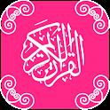 Quran Muslimah
