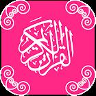 Quran Muslimah icon