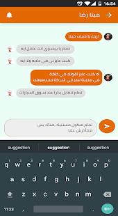 شيفات الشيف - náhled