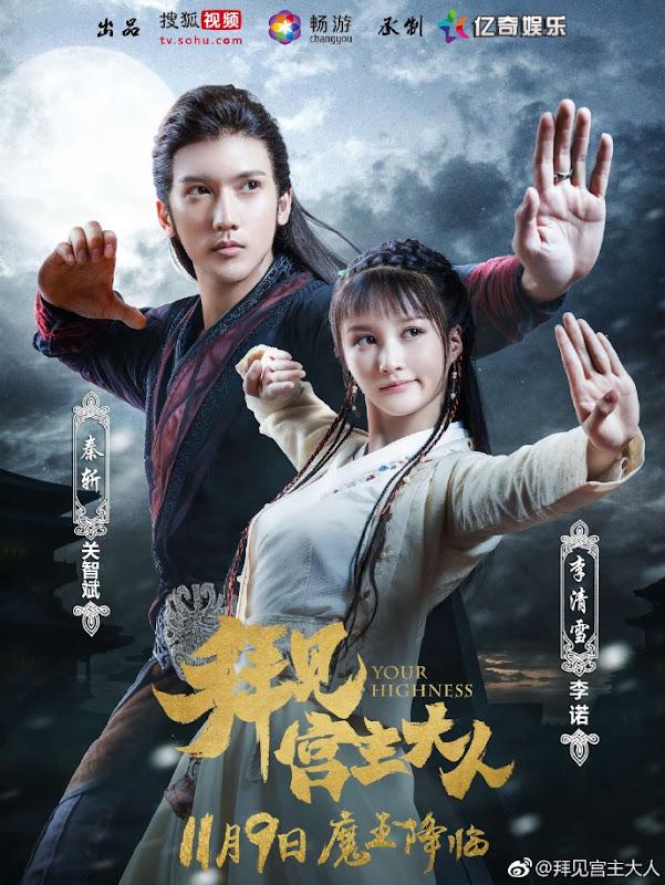 Web Drama: Your Highness - ChineseDrama info