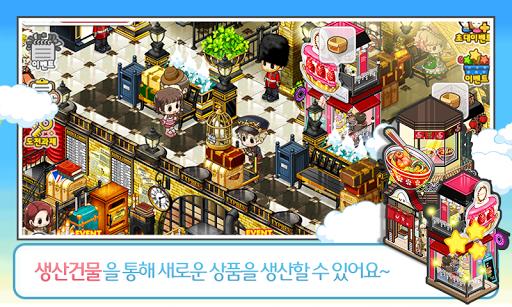 와라편의점 for Kakao screenshot 3