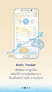 Enfa A+ Genius Baby screenshot 2