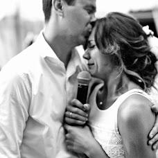 Wedding photographer Ivan Kislicin (amixstudio). Photo of 30.08.2015