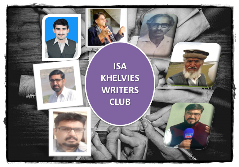 ISA KHELVIES WRITERS CLUB