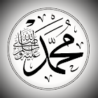 Muhammad's(pbuh) wives story icon