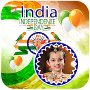 Aug 15 Independence Day Photo Frames