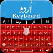 Easy Urdu English keyboard for android Keypad