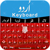Easy Urdu English keyboard for android Keypad