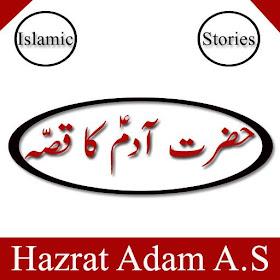 Hazrat Adam A.S