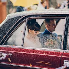 Wedding photographer Mariusz Wawoczny (wawoczny). Photo of 22.09.2016