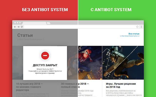 AntiBot System