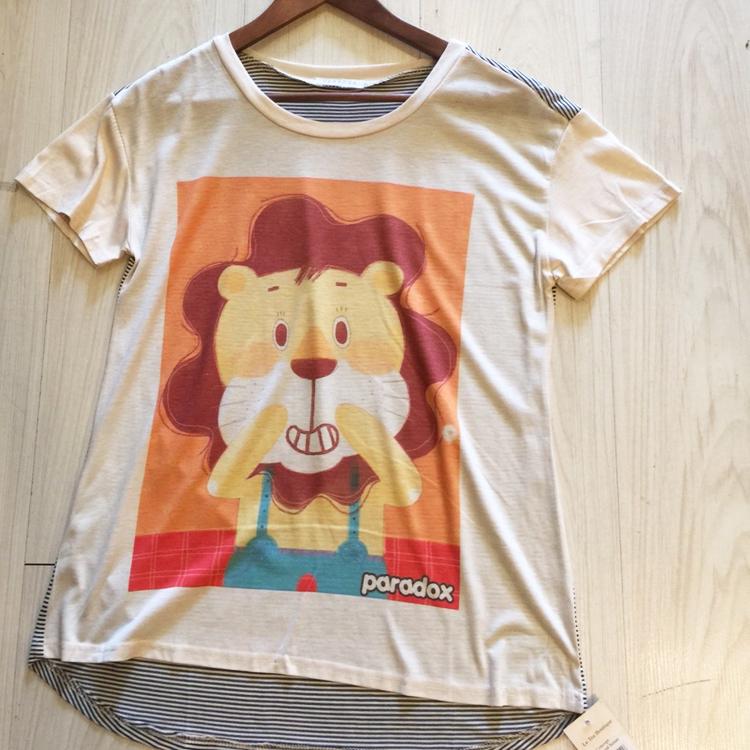 Grinning Lion by Le Tea Boutique